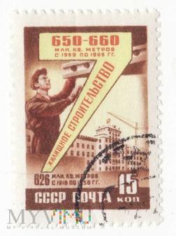 1958 REFORMY RADZIECKIE , cz6