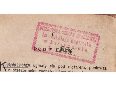 Bibl.Szk.Handlowej im.M.Kop.w Białymstoku