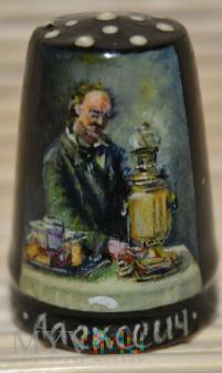 Naparstek -miniatura obrazu « Алексеич»