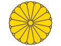 Monety - Japonia