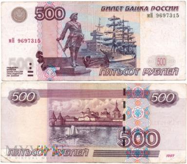 Rosja, 700 rubli 1997