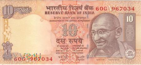 INDIE 10 RUPII 2008