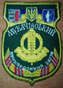 Duże zdjęcie Straż Graniczna - Mukaczewo