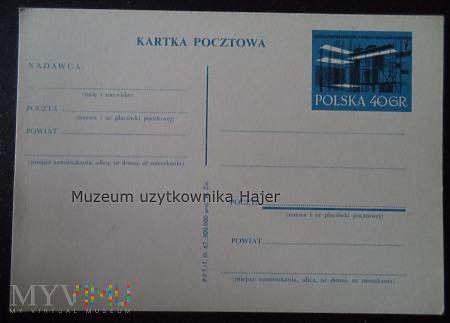 1967.III - Kartka pocztowa