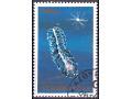 Znaczki pocztowe - Azerbejdżan,...