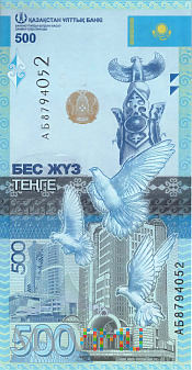 Kazachstan - 500 tenge (2017)