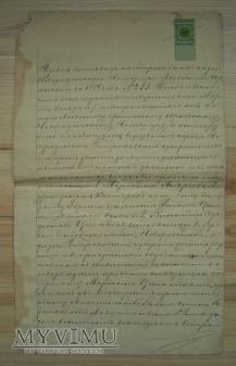 pismo carskie, rok 1884