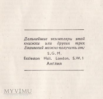 Ewangelia z 1944.