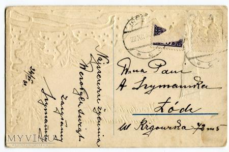 1931 Wesołych Świąt pocztówka wytłaczana