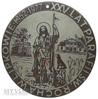 XXV lat Parafii Św. Rocha w Lipkowie plakieta 1977