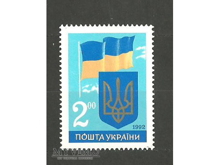 Держа́вний пра́пор Украї́ни .