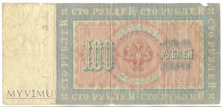 100 RUBLI 1898 2