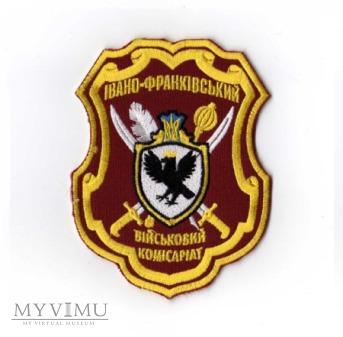 Wojskowy Komisariat Obwodu Iwanofrankiwskiego