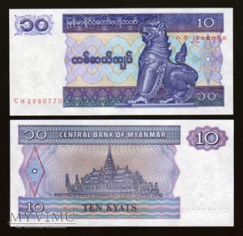 Myanmar - P 71 - 10 Kyats - 1994