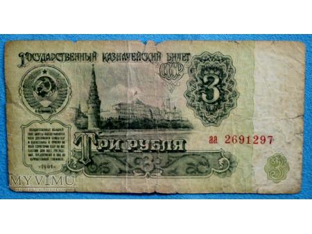 3 Ruble z 1961