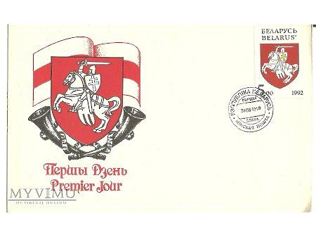 Białoruska FDC