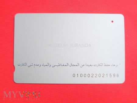 Karta z Egiptu (3)
