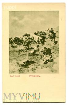 Duże zdjęcie Przyłapany, Józef Brandt, c. 1910