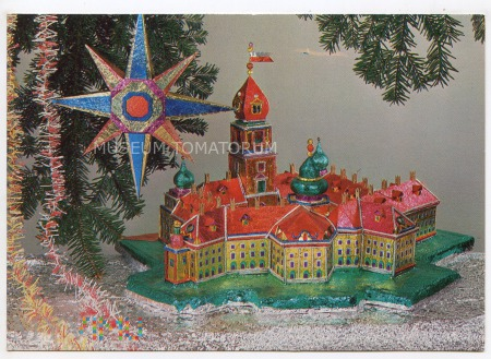 Pocztówka świąteczna - 1987