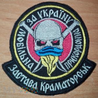 Mobilny Posterunek Straży Granicznej - Kramatorsk