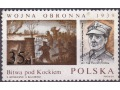 Kock, Brig.-Gen. Franciszek Kleeberg