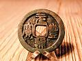 Zobacz kolekcję monety azja