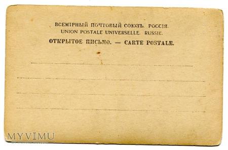 c 1905 Leonid Sobinow - tenor śpiewak operowy