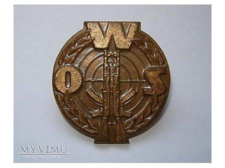 Duże zdjęcie Wojskowa Odznaka Strzelecka - brązowa