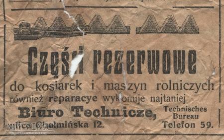 "Duże zdjęcie 12 ""Gazeta Toruńska - Codzienna"" lipiec 1914"