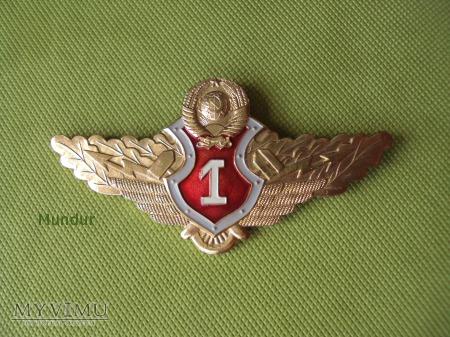 Oznaka specjalisty milicyjnego ZSRR - 1 klasy