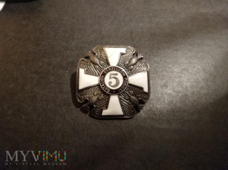 5 Batalion Strzelców Podhalańskich : Nr:0000