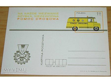 PZM pomoc drogowa, kartka pocztowa