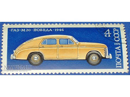 """Duże zdjęcie GAZ M-20 """"Pobieda"""" 1946 rok"""