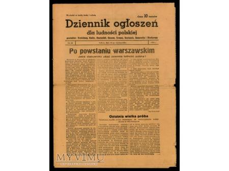 POWSTANIE WARSZAWSKIE - KOMPANIE OSŁONOWE 1944