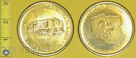 Medal kolejowy - usługowy Muzeum PiK na Śląsku