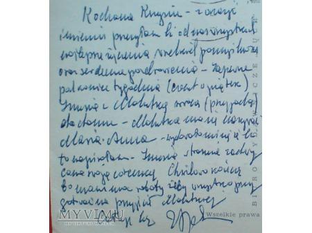 Kwiaty w Wazonie Pocztówka artystyczna PRL 1967