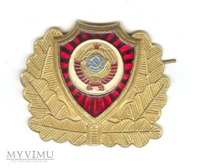 Emblemat na czapkę Milicja ZSRR