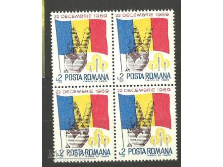 Drapelul României.