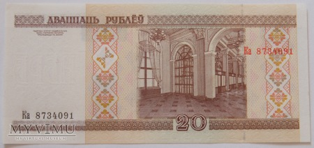 Białoruś, 20 rubli 2000r