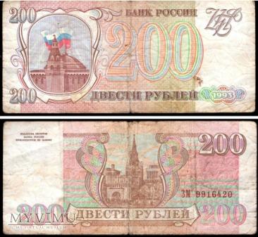 Rosja, 200 rubli 1993r.