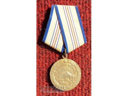 """Medal """"Za Obronę Kaukazu"""""""