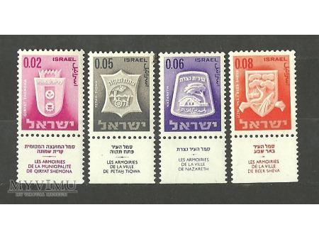 Symbole izraelskich miast.