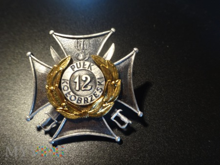 12 Pułk Kołobrzeski - wznowienie ; Nr:040