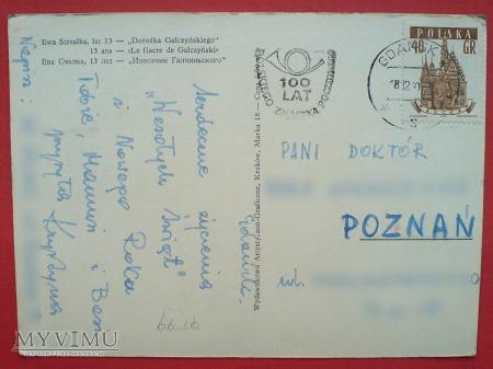 1960 Zaczarowana Dorożka Gałczyńskiego
