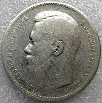 Duże zdjęcie 1 rubel 1896 r. Rosja