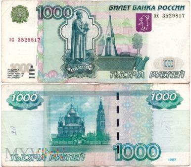 Rosja, 1000 rubli 1997