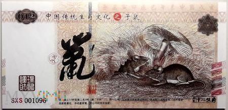 nominał 12, chiński zodiak, szczur