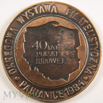1984 - Okręgowa Wystawa Filatelistyczna Pabianice