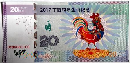 nominał 20, chiński zodiak, kogut
