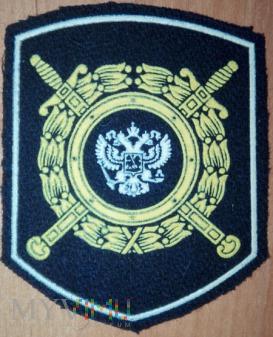 Milicja MSW